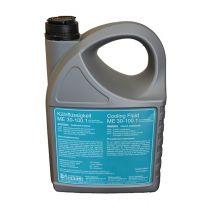 Kühlflüssigkeit ME 30-100.2 ECO für wassergekühlte Schweißanlagen im handlichen 4 Kg-Kanister online bestellen | Merkle Schweiss Shop